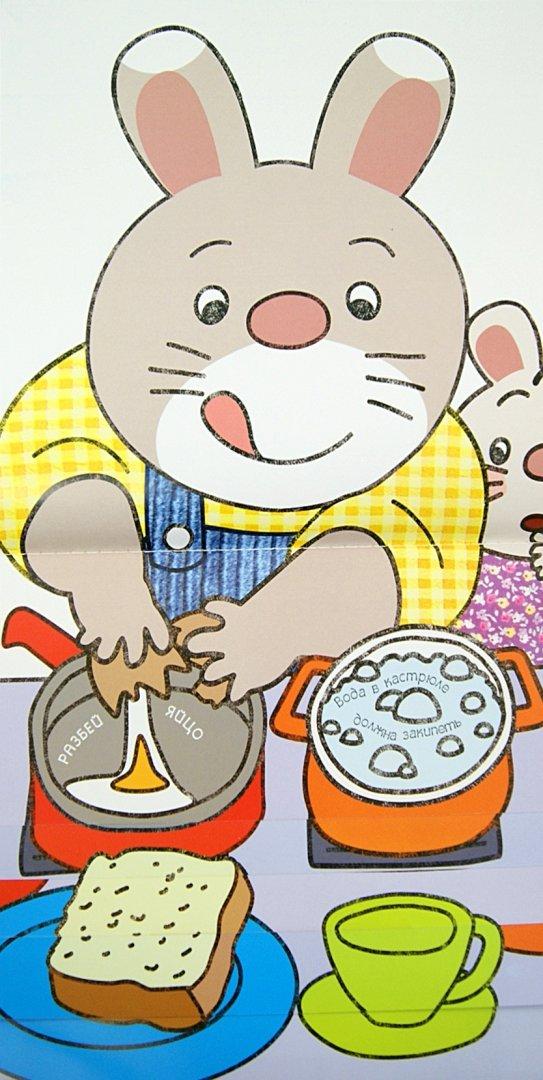 Иллюстрация 1 из 21 для Поварёнок Зайка и сестра-лентяйка - М. Парнышкова | Лабиринт - книги. Источник: Лабиринт