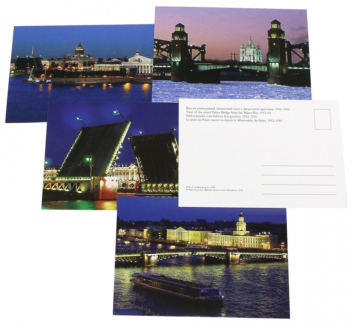 Виды санкт петербурга набор открыток