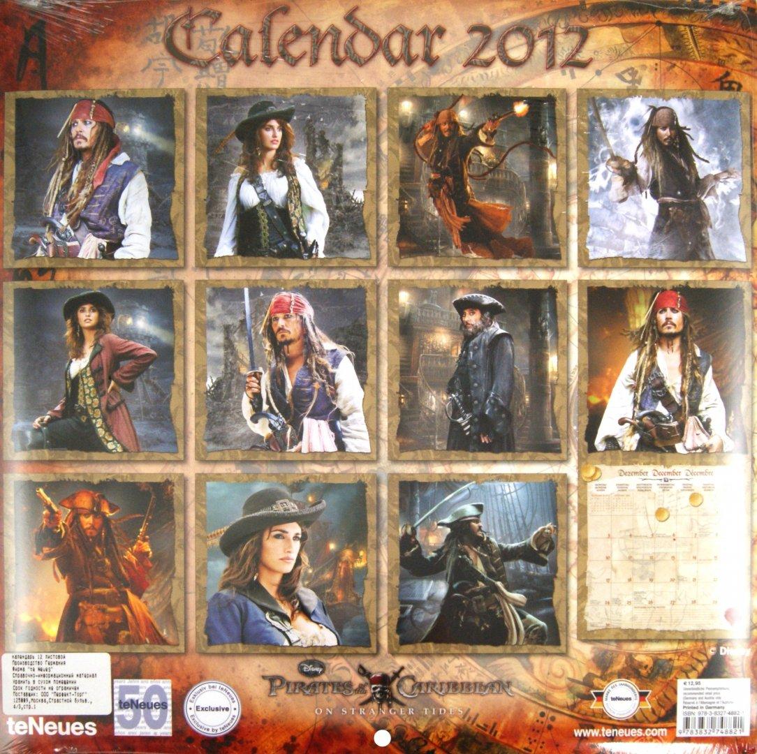 """Иллюстрация 1 из 2 для Календарь на 2012 год """"Дисней. Пираты Карибского моря"""" (4882-1)   Лабиринт - сувениры. Источник: Лабиринт"""