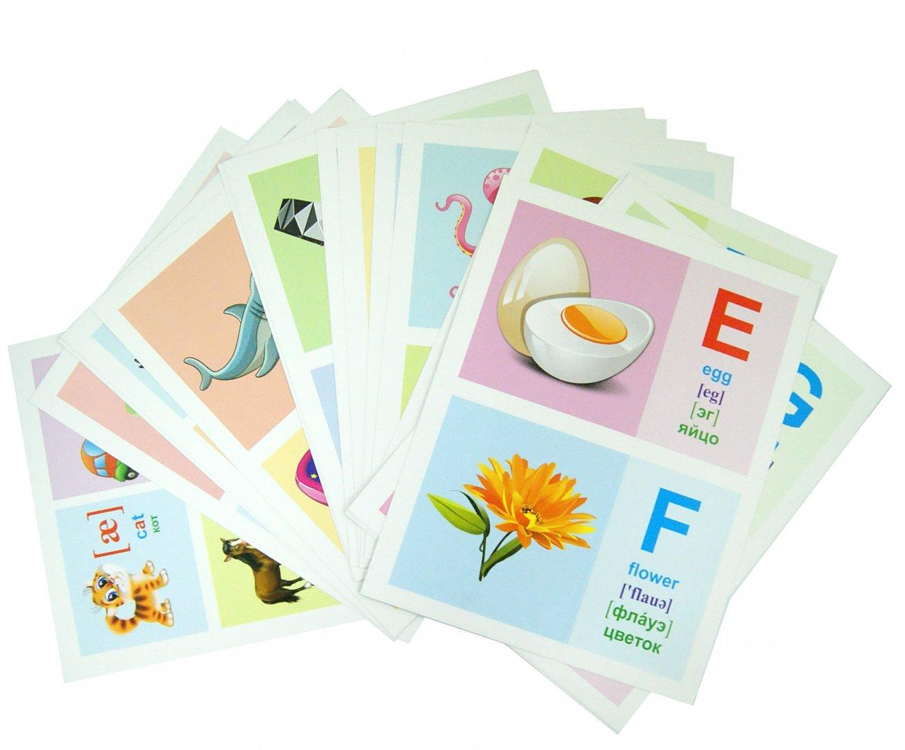 """Иллюстрация 1 из 11 для Обучающие карточки """"Английский алфавит"""" (16 карточек)   Лабиринт - игрушки. Источник: Лабиринт"""