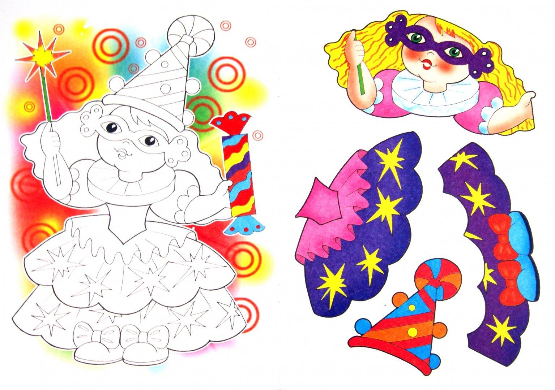 Иллюстрация 1 из 12 для Новогодние аппликации. Весёлый карнавал | Лабиринт - книги. Источник: Лабиринт