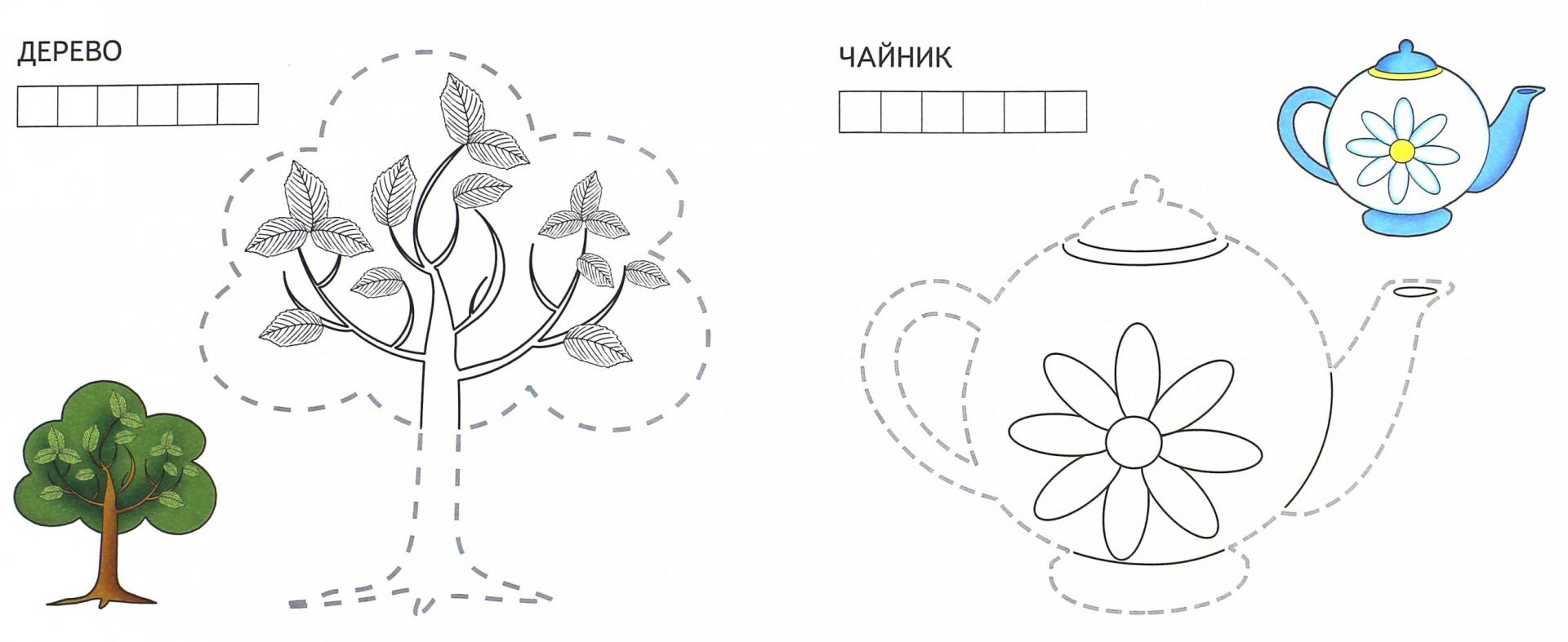 Иллюстрация 1 из 15 для Яблочко   Лабиринт - книги. Источник: Лабиринт