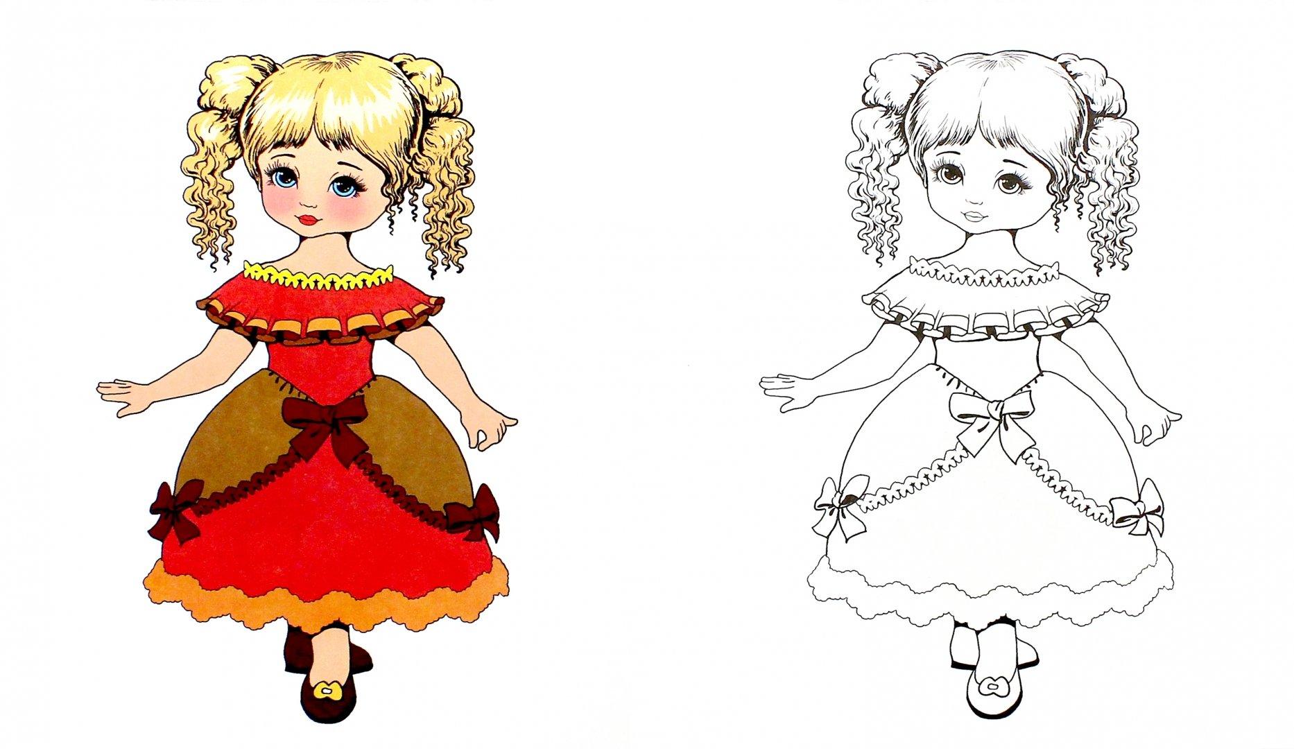 Картинки куклы для рисования ножницы