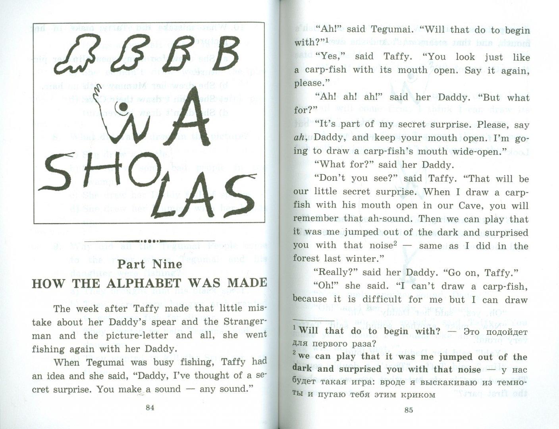 Иллюстрация 1 из 30 для Маленькие сказки - Редьярд Киплинг | Лабиринт - книги. Источник: Лабиринт