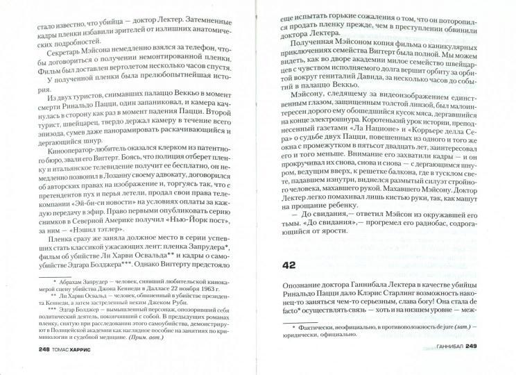 Елена Полякова Голая