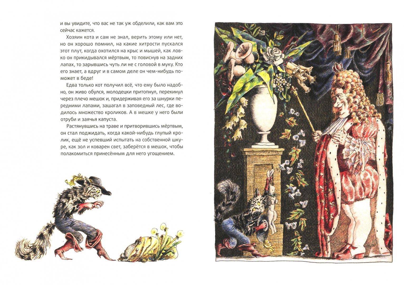 Иллюстрация 1 из 31 для Спящая красавица - Шарль Перро | Лабиринт - книги. Источник: Лабиринт