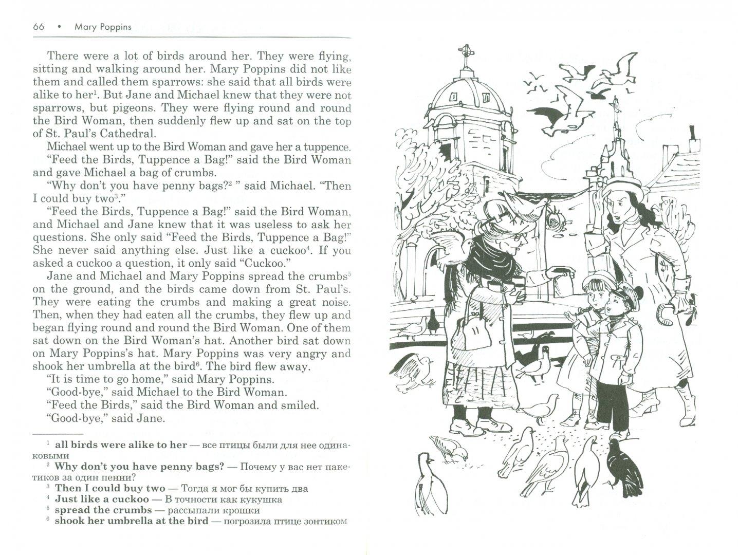 Иллюстрация 1 из 6 для Мэри Поппинс. Книга для чтения на английском языке. Адаптированная - Памела Трэверс   Лабиринт - книги. Источник: Лабиринт