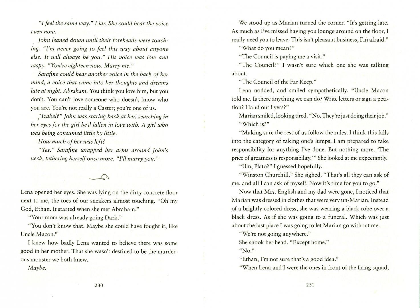 Иллюстрация 1 из 11 для Beautiful Chaos - Garcia, Stohl | Лабиринт - книги. Источник: Лабиринт