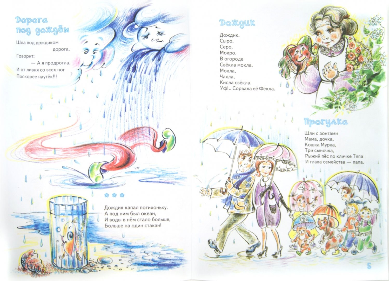 Иллюстрация 1 из 14 для В доме светятся окошки - Татьяна Шапиро | Лабиринт - книги. Источник: Лабиринт