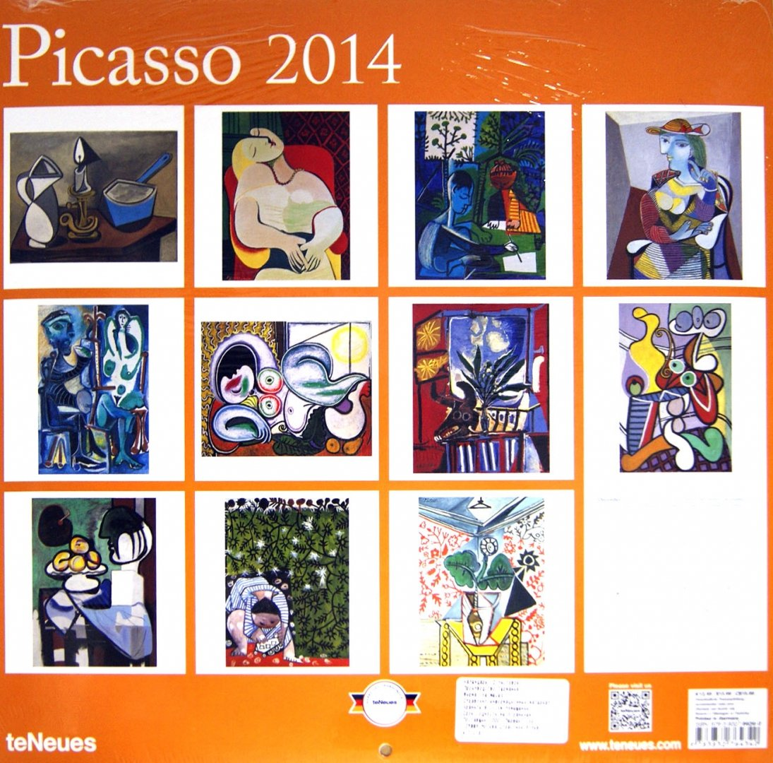 """Иллюстрация 1 из 2 для Календарь на 2014 год """"Пабло Пикассо"""" (7-6434)   Лабиринт - сувениры. Источник: Лабиринт"""