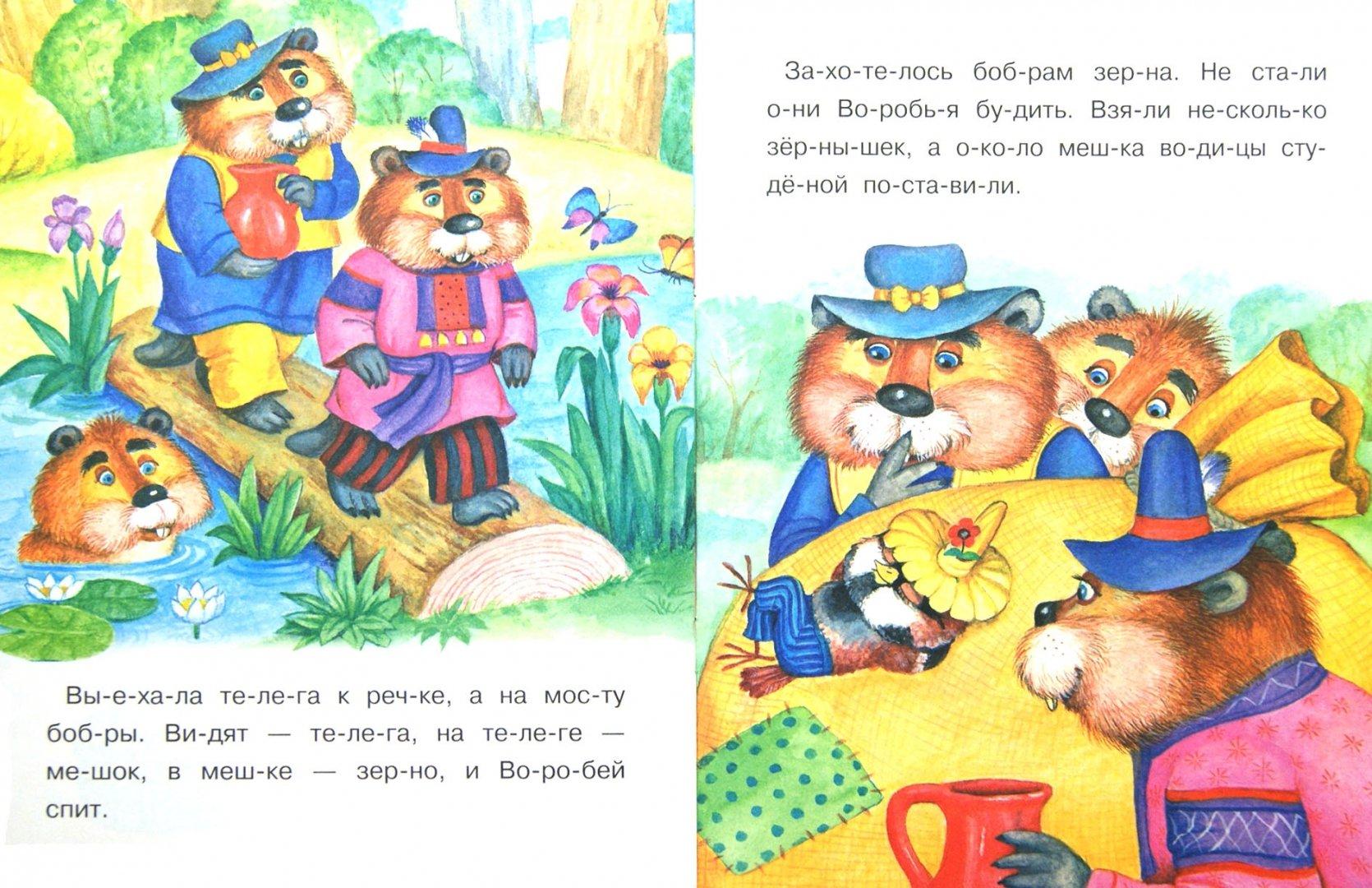 Иллюстрация 1 из 8 для Дорога на мельницу - Владимир Степанов   Лабиринт - книги. Источник: Лабиринт