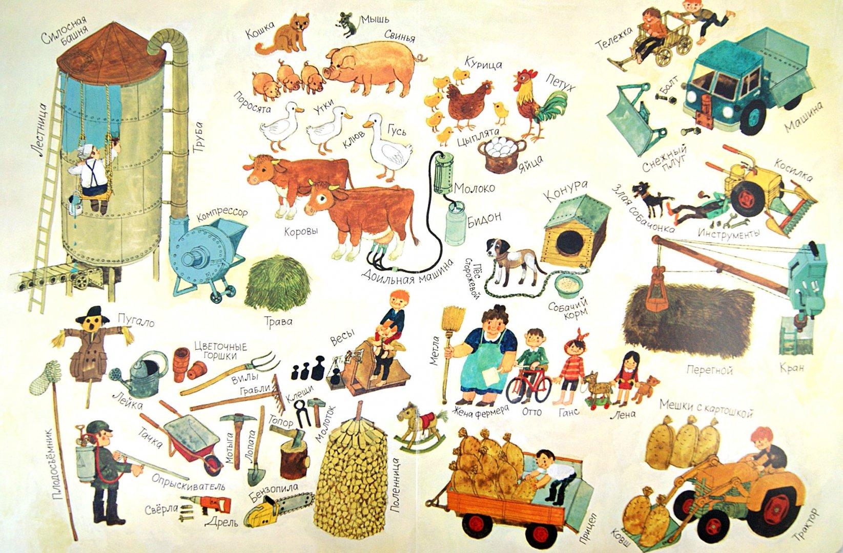 Книжка с картинками немецкий