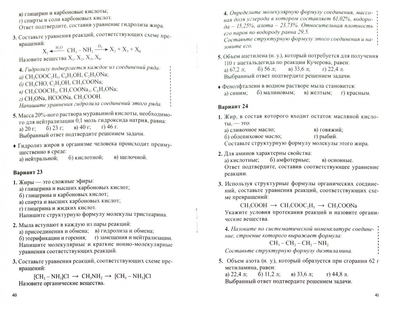 информатика решение задач при помощи графов