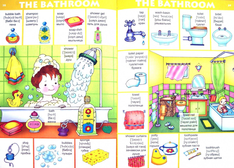 Английский в картинках, феи картинки детские
