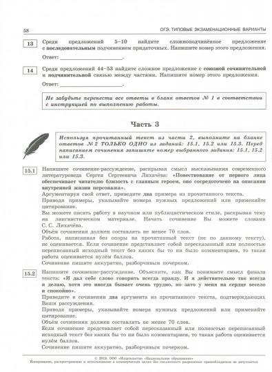 Тренировочный ким 041608 егэ химия 2016