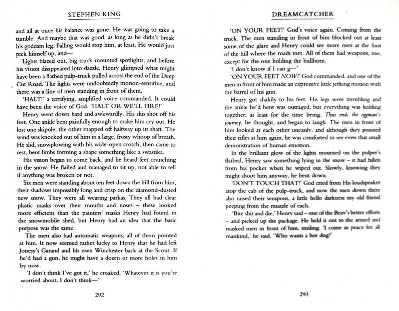 Иллюстрация 1 из 5 для Dreamcatcher - Stephen King | Лабиринт - книги. Источник: Лабиринт