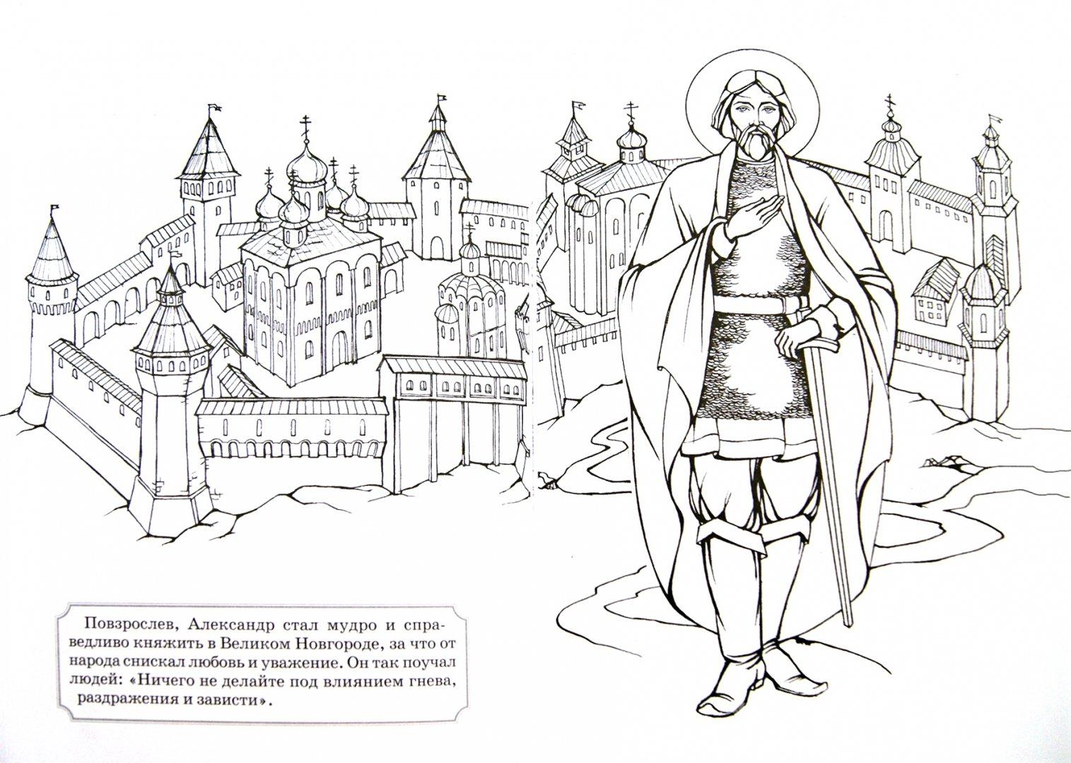 Картинки, картинки князя владимира для срисовки